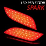 [KABIS] Chevrolet Spark - Rear Bumper LED Reflectors Set