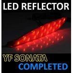 [GOGOCAR] Hyundai YF Sonata - Rear Bumper LED Reflector Full Kit
