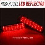 [GREENTECH] Nissan Juke - Rear Bumper LED Reflector Full Kit