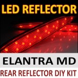 [GOGOCAR] Hyundai Avante MD / Elantra MD - Rear Bumper LED Reflector Ver.2 Full Kit