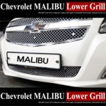 [GREENTECH] Chevrolet Malibu - Chrome Front Bumper Lower Sports Grille