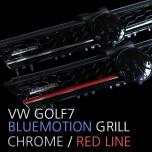[AUTO LAMP] Volkswagen Golf - BLUE MOTION Tuning Radiator Grille