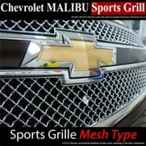 [GREENTECH] Chevrolet Malibu - Sports Radiator Tuning Grille (Mesh Type)