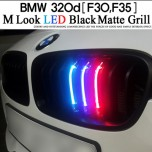 [GREENTECH] BMW 320d (F30/F35) - M Look LED Black Matte Radiator Tuning Grille