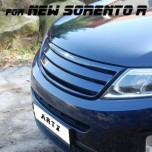 [ARTX] KIA New Sorento R - Luxury Generation Radiator Tuning Grille