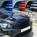 [ARTX] SsangYong Korando Sports - Luxury Generation LED Tuning Grille (B-Type)