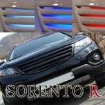 [ARTX] KIA Sorento R  - LED Luxury Generation Tuning Grille