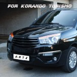 [ARTX] SsangYong Korando Turismo - Luxury Generation Tuning Grille
