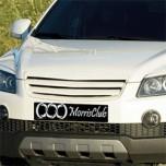[MORRIS] GM-Daewoo Winstorm - Luxury Radiator Tuning Grille