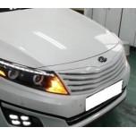 [CAR & SPORTS] KIA The New K5 / New Optima - Luxury Radiator Tuning Grille