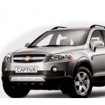 [CHEVROLET] GM-Daewoo Winstorm - Radiator Grille + Emblem Package