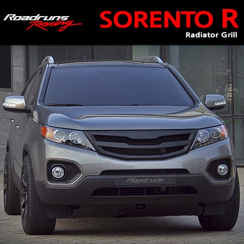 sorento r roadruns kia sorento r tuning radiaor grille. Black Bedroom Furniture Sets. Home Design Ideas
