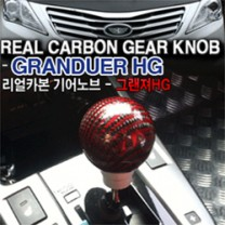 [GREENTECH] Hyundai 5G Grandeur HG - Real Carbon Gear Knob