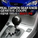 [GREENTECH] Hyundai Genesis Coupe - Real Carbon Gear Knob