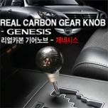 [GREENTECH] Hyundai Genesis - Real Carbon Gear Knob