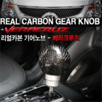[GREENTECH] Hyundai Veracruz - Real Carbon Gear Knob