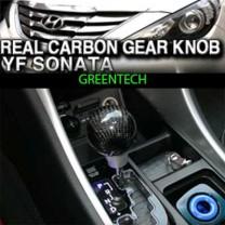 [GREENTECH] HyundaI YF Sonata - Real Carbon Gear Knob