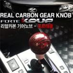 [GREENTECH]  KIA Forte Koup - Real Carbon Gear Knob