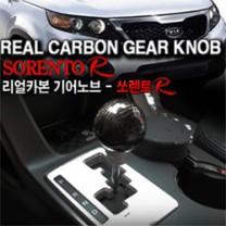 [GREENTECH] KIA Sorento R - Real Carbon Gear Knob