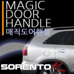 [KYUNG DONG] KIA Sorento R - LED Magic Door Handle (Chrome)