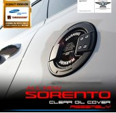 [EXOS] KIA All New Sorento UM - Clear Oil Cover with Oil Cap Set