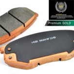 [HSB] Hyundai i30 - Premium Gold Brake Pad Set (Rear)