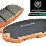 [HSB] Hyundai i30 - Premium Gold Brake Pad Set (Front)