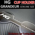 [7X] Hyundai Grandeur HG - Cup Holder Interior Luxury Plates Set