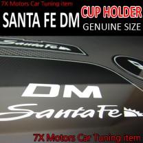 [7X] Hyundai Santa fe DM - Cup Holder & Console Interior Luxury Plates Set
