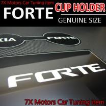 [7X] KIA Forte - Cup Holder & Console Interior Luxury Plates Set