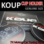 [7X] KIA Forte Koup / Cerato Koup - Cup Holder & Console Interior Luxury Plates Set