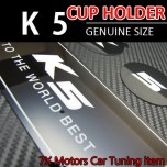 [7X] KIA K5 / Optima - Cup Holder & Console Interior Luxury Plates Set