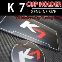 [7X] KIA K7 - Cup Holder & Console Interior Luxury Plates Set