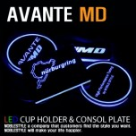 [NOBLE STYLE] Hyundai Avante MD - LED Cup Holder & Console Plates Set