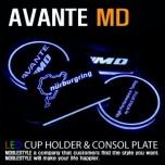 [NOBLE STYLE] Hyundai Avante MD - LED Cup Holder & Console Plates Set