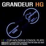 [NOBLE STYLE] Hyundai Grandeur HG - LED Cup Holder & Console Plates Set