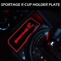[BRICX] KIA Sportage R - LED Cup Holder & Console Plates Set