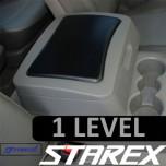 [HSM] Hyundai Grand Starex - Central Console Box (1 Level Type)