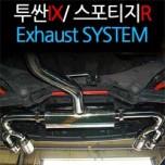 [7ism] Hyundai Tucson ix / KIA Sportage R - Dual Line Muffler Exhaust System Set