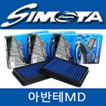 [SIMOTA] Hyundai Avante MD - Genuine Air Filter