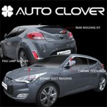 [AUTO CLOVER] Hyundai Veloster - Special Edition Chrome Molding Kit (C300)