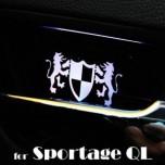 [ARTX] KIA All New Sportage - Luxury Generation LED Inside Door Catch Plates Set