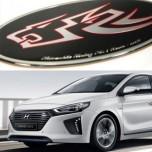 [ARTX] Hyundai Ioniq - Wild Wolf Tuning Emblem Set