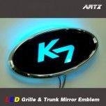 [ARTX] KIA All New K7 - LED Mirror Tuning Emblem Set