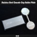 [ARTX] Hyundai Avante AD - Stainless Cup Holder & Console Plates Set