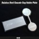[ARTX] Hyundai Avante AD - Stainless Cup Holder & Console Plates Set
