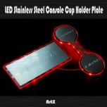 [ARTX] Hyundai Avante AD - LED Stainless Cup Holder & Console Plates Set
