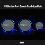 [ARTX] KIA All New Pride - LED Stainless Cup Holder Plates Set