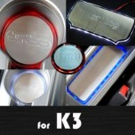[ARTX] KIA K3 - LED Stainless Cup Holder & Console Plates Set