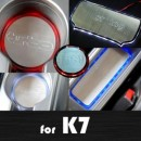 [ARTX] KIA K7 - LED Stainless Cup Holder & Console Plates Set